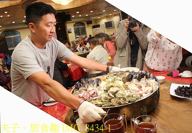 IMG_8434-1.jpg - 馬祖北竿 龍福山莊 海鮮痛風鍋 20201005