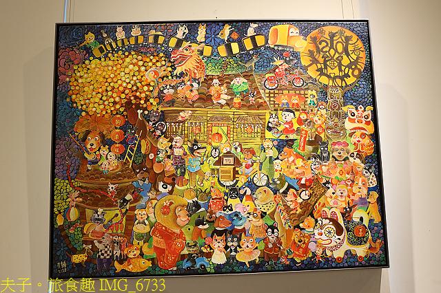 IMG_6733.jpg - 第五屆《出城》藝術展 「香路輕旅圖」彰化縣 20210320