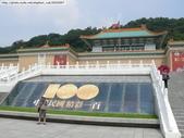 台北故宮三希堂至善園 2011/08/23:P1050065.JPG
