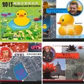 2013桃園地景藝術節:相簿封面