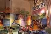社造20-村落文化節 台北市松山文創園區 2014/10/17:IMG_4185.jpg