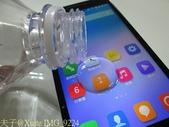 Coolpad 酷派大神 F2 手機 2014/12/06:IMG_9224.jpg