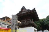 台北市 臨濟護國禪寺:IMG_6232.jpg