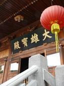 臨濟護國寺  2011/07/04:P1030840.JPG