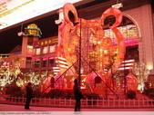 中國北京 The Place 世貿天階 2010/02/14:P1010547.JPG