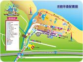 2014/08/02 桃園好客海洋音樂祭 (桃園濱海搖滾樂) :20140802 03 桃園濱海搖滾樂-2.jpg