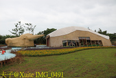 2019桃園農業博覽會  20190920:IMG_0491.jpg