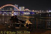 越南峴港 APEC 公園 20200122:IMG_0358.jpg