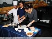越南河內下龍灣 Paradise Luxury 越南春捲 20120119:P1030995.jpg
