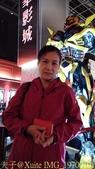 桃園蘆竹台茂迪士尼米妮仙履奇緣夢想派對  20141206:IMG_19700101_122524.jpg