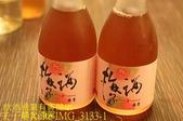 2017農村酒莊品評會 台灣農村美酒餐酒搭配 20171124:IMG_3133-1.jpg