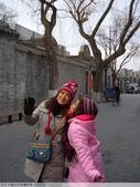 中國北京南鑼鼓巷 2010/02/11:P1000817.JPG