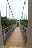 基隆情人湖 2014/06/02 :IMG_2783.jpg