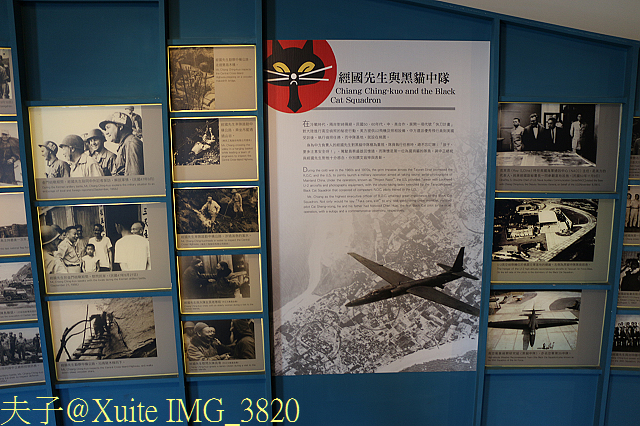 IMG_3820.jpg - 桃園大溪遊客中心經國紀念館 2015/08/06