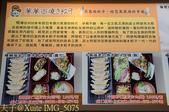 萬萬兩燒き餃子 (環球購物中心 中和店 3F 美食街) 20150919:IMG_5075.jpg