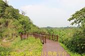 大漢溪山豬湖生態親水園區 20181107:IMG_9213 飛鳶平台.jpg
