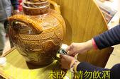 馬祖特色美食 魚麵 老酒麵線  20191219:IMG_9302.jpg