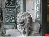 廟中廟中廟-九份福山宮 2010/01/04:P1060462.JPG