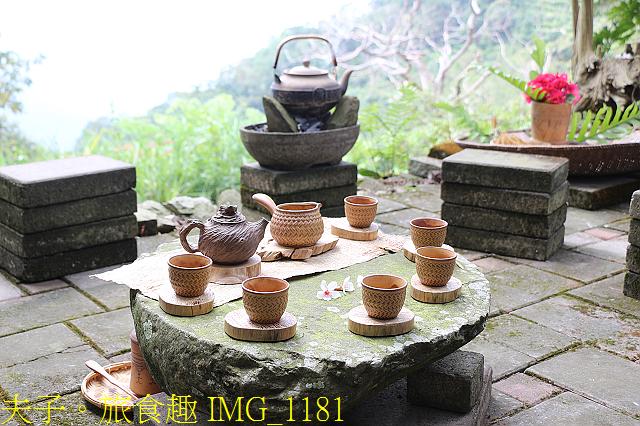 IMG_1181.jpg - 寶山拿普原生茶有機茶園 20201017