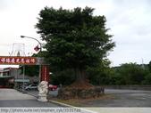 桃園龜山嶺頂壽山巖觀音寺 2009/09/29 :P1040471.JPG