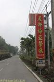 希望廣場農產推廣活動-南投信義鄉晨軒梅莊 2013/04/11 :