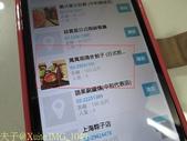 隨意窩 Xuite 行動版旅遊探索週邊 2015/11/13 :IMG_1049.jpg