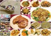 台北市 南京東路 祥福餐廳 2016/10/12:祥福.jpg