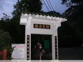 土城承天禪寺 and 桐花公園螢火蟲 20100429:P1070774.JPG