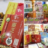 2014台灣國際觀光特產展 桃園觀光工廠主題館 20141114 :相簿封面