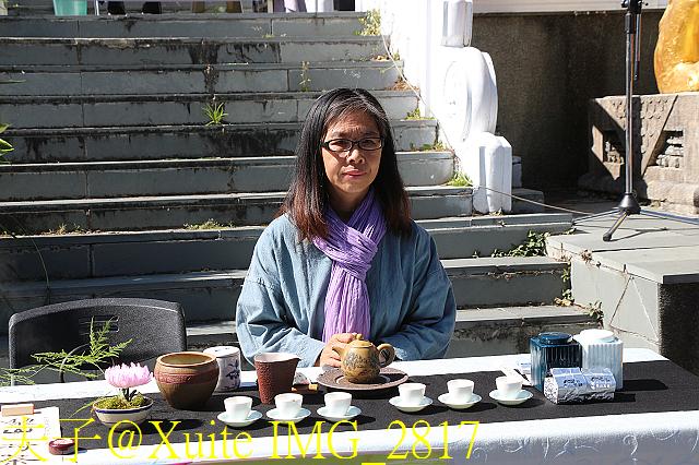 IMG_2817.jpg - 梨山遇見好茶 (梨山茶品茗茶會) 20191005