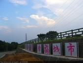 桃園市虎頭山環保公園 (星星公園) 2011/08/19 :P1080273.JPG