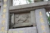 苗栗市貓貍山 (福星山) 賴氏節孝坊 功維敘隧道:IMG_7007.jpg