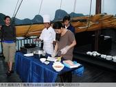 越南河內下龍灣 Paradise Luxury 越南春捲 20120119:P1030987.jpg