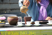 梨山遇見好茶 (梨山茶品茗茶會) 20191005:IMG_2841.jpg