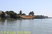 迦南島 會安秋盆河 搭竹桶船 釣螃蟹 2020123:IMG_0616.jpg