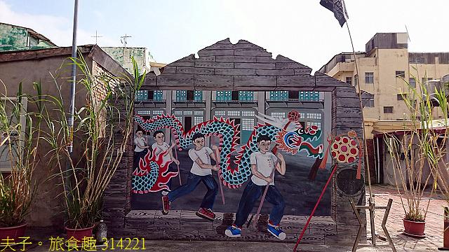 314221.jpg - 雲林北港公館里 3D 彩繪社區 20210420