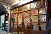 馬祖酒廠南竿廠 2016/06/28:IMG_5207.jpg