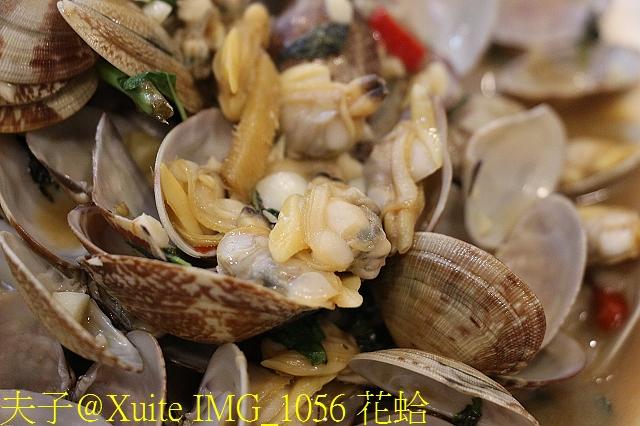 IMG_1056 花蛤.jpg - 2017 馬祖美食 2017/10/20