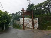三峽懷舊步道 and 中埔生態步道-桐花與螢火蟲 2010/04/20:P1070651.JPG