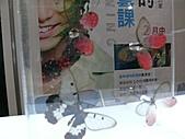 2011/04/24 花博倒數第二天, 最後的一個週日, 天氣晴, 人人山人海:P1020653.JPG