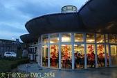 新北市石門富基漁港 A38慧琪 味味代客料理 A37東洋生魚片:IMG_2854.jpg