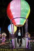 2019桃園燈會 三民燈區 20190213:IMG_4449-1.jpg