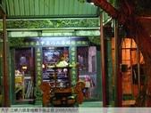 三峽八張里榕樹下福正宮 2009/09/07 :P1040396_nEO_IMG.jpg