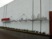 台北 (松山) 國際航空站觀景台 2012/01/14 :P1030515.jpg