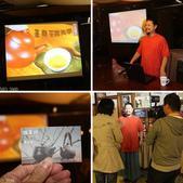 宜蘭大同鄉松羅村玉蘭 - 逢春園渡假別墅-茶席體驗 2012/10/30 :相簿封面