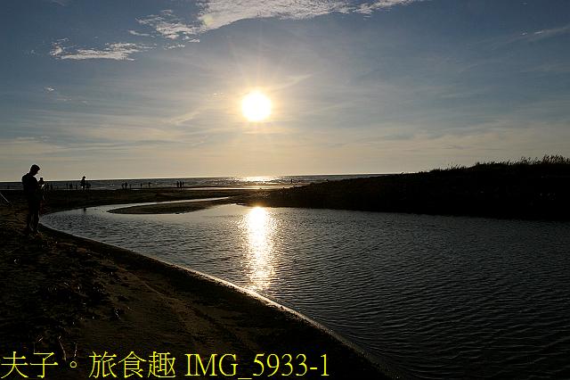 IMG_5933-1.jpg - 苗栗通霄 白沙屯拱天宫 20200712