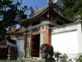 獅頭山-紫陽門 and 輔天宮 2009/12/23:P1050965-各堵.jpg