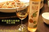 2017農村酒莊品評會 台灣農村美酒餐酒搭配 20171124:IMG_3033-1.jpg