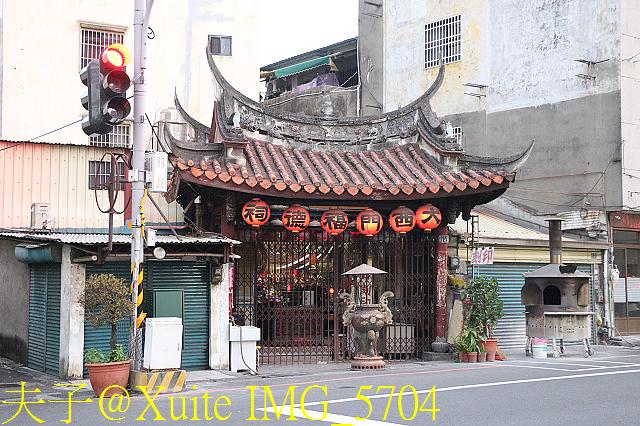 IMG_5704.jpg - 彰化古城遺蹟,探訪小西街巷 20191103