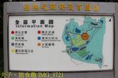 台北市木柵 福德坑環保復育園區 20200607:IMG_3721.jpg